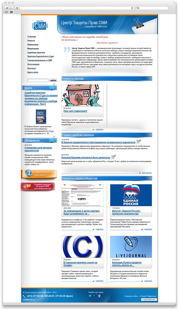 Раскрутка сайтов в пензе web студия создание раскрутка сайтов